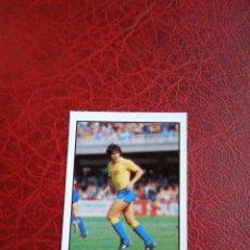 Cromos de Fútbol: CONTRERAS LAS PALMAS ED LISEL 85 86 CROMO FUTBOL LIGA 1985 1986 TEMPORADA - DESPEGADO - 253. Lote 194741568