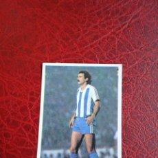 Cromos de Fútbol: SATRUSTEGUI REAL SOCIEDAD ED CANO 85 86 CROMO FUTBOL LIGA 1985 1986 - DESPEGADO - 267. Lote 194741753