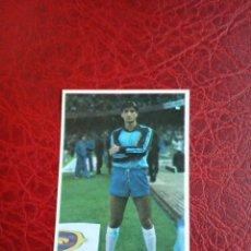 Cromos de Fútbol: ELDUAYEN REAL SOCIEDAD ED CANO 85 86 CROMO FUTBOL LIGA 1985 1986 - DESPEGADO - 270. Lote 194741836