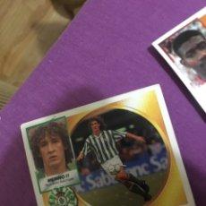 Cromos de Fútbol: ESTE 94 95 1994 1995 MERINO II BAJA BETIS SIN PEGAR. Lote 194742613