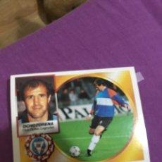Cromos de Fútbol: ESTE 94 95 1994 1995 LOTROÑES OCHOTORENA FICHAJE 8 BIS SIN PEGAR. Lote 194742710