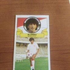 Cartes à collectionner de Football: ALONSO COLOCA DEL SEVILLA 85 86 ESTE SIN PEGAR VER FOTOS. Lote 194766056