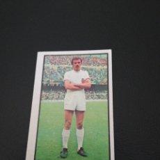 Cromos de Fútbol: EDICIONES ESTE CORDERO 79/80 1979/1980 NUEVO. Lote 194777360