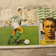 Cromos de Fútbol: CRISTOBAL REAL BETIS ED ESTE 86 87 CROMO FUTBOL LIGA 1986 1987 - DESPEGADO. Lote 194859600