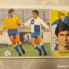 Cromos de Fútbol: ESCOBAR CÁDIZ DE EDICIONES ESTE 86-87, DESPEGADO. Lote 194859801