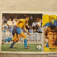 Cromos de Fútbol: MEJIAS I CADIZ BAJA 1986 1987 86 87 EDICIONES ESTE. Lote 194859866