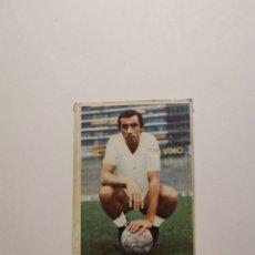 Cromos de Fútbol: FICHAJE 3 ROBERTO MARTÍNEZ 1974/75 DESPEGADO 74/75. Lote 194882487