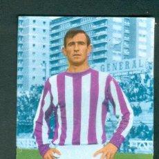 Cromos de Fútbol: CROMO RUIZ ROMERO 1968 NUEVO SIN PEGAR LIZARRALDE #234. Lote 194898838
