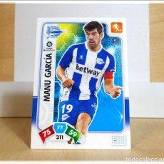 Cromos de Fútbol: ADRENALYN XL 2019 2020 19 20 PANINI MANU GARCÍA Nº 8 ALAVÉS CROMO LIGA ALBUM FÚTBOL. Lote 194906062