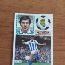 Cromos de Fútbol: CORTABARRIA REAL SOCIEDAD 83 84 ESTE RECUPERADO DEL ÁLBUM VER FOTOS. Lote 194926001