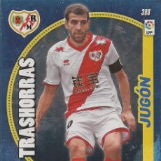 Cromos de Fútbol: 2014-2015 - 389 TRASHORRAS - RAYO VALLECANO - PANINI ADRENALYN XL - 2. Lote 194926188