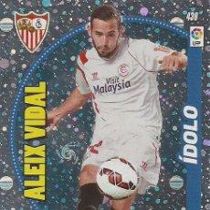 Cromos de Fútbol: 2014-2015 - 430 ALEIX VIDAL - SEVILLA FC - PANINI ADRENALYN XL - 4. Lote 194940217