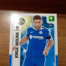 Cromos de Fútbol: TRADING CARD ADRENALYN 2019/2020, EDITORIAL PANINI,JUGADOR J. MOLINA (GETAFE),SIN ACTIVAR,Nº 160. Lote 194940228