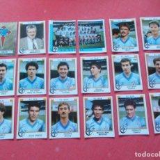 Cromos de Fútbol: FUTBOL 88 18 CROMOS CELTA TODOS DIFERENTES RECORTADOS. Lote 194966595