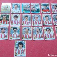 Cromos de Fútbol: FUTBOL 88 19 CROMOS LOGROÑES TODOS DIFERENTES RECORTADOS. Lote 194966808