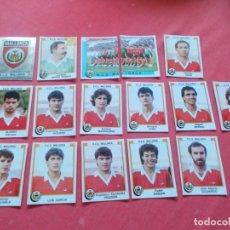 Cromos de Fútbol: FUTBOL 88 16 CROMOS MALLORCA TODOS DIFERENTES RECORTADOS. Lote 194966897
