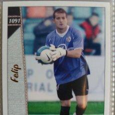 Cromos de Fútbol: 1091 FELIP ORTIZ - U.D. SALAMANCA - 2ª DIVISIÓN - MUNDICROMO 2007. Lote 194972936