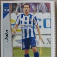 Cromos de Fútbol: 1154 JOTHA - S.D. PONFERRADINA - 2ª DIVISIÓN - MUNDICROMO 2007. Lote 194975663