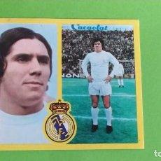 Cromos de Fútbol: REAL MADRID SANTILLANA ESTE 1972 1973 72 73 RECUPERADO. Lote 194977361