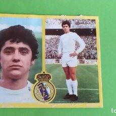 Cromos de Fútbol: REAL MADRID TOURIÑO ESTE 1972 1973 72 73 RECUPERADO. Lote 194977420