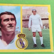 Cromos de Fútbol: REAL MADRID PIRRI ESTE 1972 1973 72 73 RECUPERADO. Lote 194977433