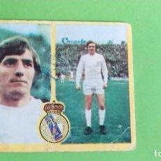 Cromos de Fútbol: REAL MADRID VERDUGO ESTE 1972 1973 72 73 RECUPERADO. Lote 194977445