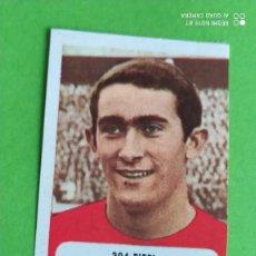 Cromos de Fútbol: REAL MADRID PIRRI SELECCION NACIONAL RUIZ ROMERO 1971 1972 71 72 RECUPERADO. Lote 194977548