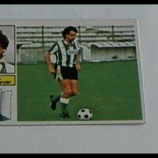 Cromos de Fútbol: ESTE 82 83 MANTILLA DEL RACING SANTANDER. SIN PEGAR. ESTE 1982 1983. Lote 194979940