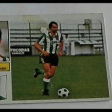 Cromos de Fútbol: ESTE 82 83 CHIRI DEL RACING SANTANDER. DESPEGADO. ESTE 1982 1983. Lote 194979991