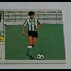 Cromos de Fútbol: ESTE 82 83 VILLITA DEL RACING SANTANDER. SIN PEGAR. ESTE 1982 1983. Lote 194980022