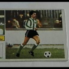 Cromos de Fútbol: ESTE 82 83 PIRU DEL RACING SANTANDER. SIN PEGAR. ESTE 1982 1983. Lote 194981772
