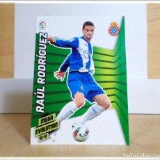 Cromos de Fútbol: MEGACRACKS 2012 2013 12 13 PANINI RAUL RODRIGUEZ 404 MEGA EVOLUTION ESPANYOL CROMO LIGA FÚTBOL MGK. Lote 194985877