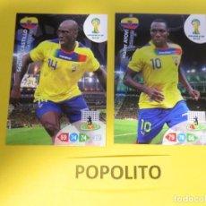 Cromos de Fútbol: ADRENALYN XL FIFA WORLD CUP BRASIL 2014 LOTE CROMOS ECUADOR. Lote 195015057
