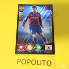 Cromos de Fútbol: PANINI ADRENALYN XL 2009 2010 09 10 PIQUE EDICION ESPECIAL. Lote 195043833