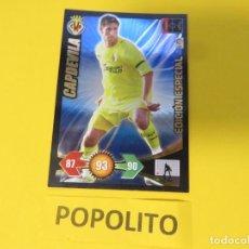 Cromos de Fútbol: PANINI ADRENALYN XL 2009 2010 09 10 CAPDEVILA EDICION ESPECIAL. Lote 195043966