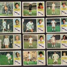 Cromos de Fútbol: REAL MADRID. LOTE DE 12 CROMOS DE FUTBOL -EDITORIAL FHER, 1973-. Lote 195063331