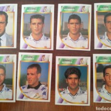 Cromos de Fútbol: 8 CROMOS REAL MADRID B LIGA ESTE 94 95 SEGUNDA DIVISIÓN 2A. Lote 195064337