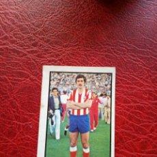 Cromos de Fútbol: ARTECHE AT MADRID ED ESTE 79 80 CROMO FUTBOL LIGA 1979 1980 - DESPEGADO - 1066. Lote 195151852
