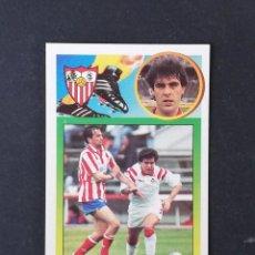 Cromos de Fútbol: SEV DEL CAMPO SEVILLA 1993 1994 ESTE 93 94 CROMO CARTON SIN PEGAR NUEVO NUNCA PEGADO. Lote 195151890