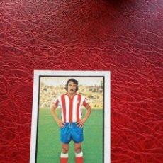 Cromos de Fútbol: CAPON AT MADRID ED ESTE 79 80 CROMO FUTBOL LIGA 1979 1980 - DESPEGADO - 1067. Lote 195151905