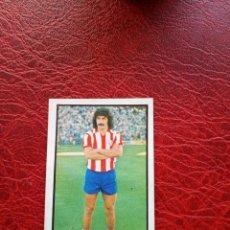 Cromos de Fútbol: GONZALEZ AT MADRID ED ESTE 79 80 CROMO FUTBOL LIGA 1979 1980 - DESPEGADO - 1068. Lote 195151975