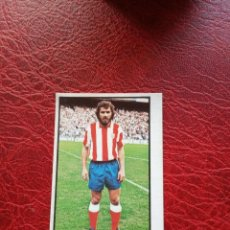 Cromos de Fútbol: ROBI AT MADRID ED ESTE 79 80 CROMO FUTBOL LIGA 1979 1980 - DESPEGADO - 1069. Lote 195152042