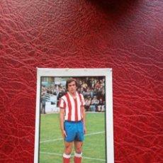 Cromos de Fútbol: BERMEJO AT MADRID ED ESTE 79 80 CROMO FUTBOL LIGA 1979 1980 - DESPEGADO - 1070. Lote 195152066