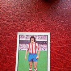 Cromos de Fútbol: LEAL AT MADRID ED ESTE 79 80 CROMO FUTBOL LIGA 1979 1980 - DESPEGADO - 1071. Lote 195152098