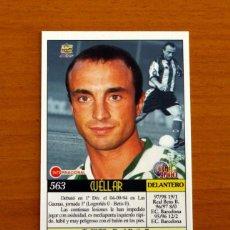 Cromos de Fútbol: BETIS - Nº 563, CUÉLLAR - ÚLTIMA HORA - LAS FICHAS DE LIGA MUNDICROMO 1999-2000, 99-00. Lote 195163127
