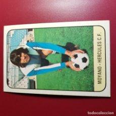 Cromos de Fútbol: ESTE - LIGA 78 79 - 1978 1979 - UN CROMO - HERCULES - MOYANO - SIN PEGAR. Lote 195168798