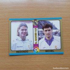 Cromos de Fútbol: 32 MICHEL / REDONDO REAL MADRID MUNDICROMO FUTBOL TOTAL 1ª DIVISIÓN 1994 1995 LIGA 94 95 . Lote 195193596