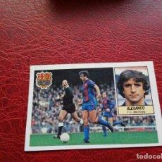 Cromos de Fútbol: ALEXANCO BARCELONA ED ESTE 84 85 CROMO FUTBOL LIGA 1984 1985 - DESPEGADO - 1051. Lote 195197816