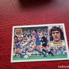 Cromos de Fútbol: MORATALLA BARCELONA ED ESTE 84 85 CROMO FUTBOL LIGA 1984 1985 - DESPEGADO - 1052. Lote 195197862