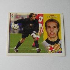 Cromos de Fútbol: BARCELONA EDICIONES ESTE 2002-2003 ENKE 02-03 NUNCA PEGADO 02/03. Lote 195197878